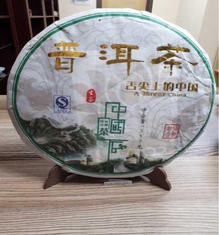 Продам Попробуй настоящий чай из Китая