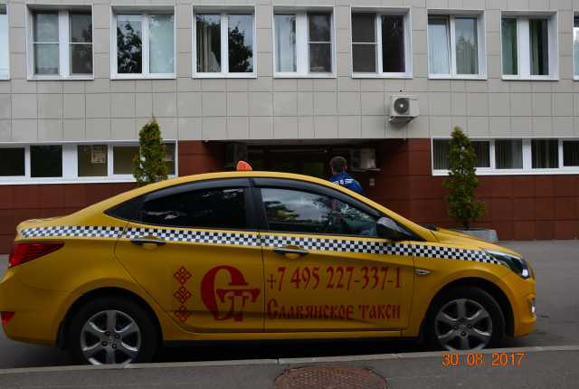 Вакансия: Водители такси на сделку