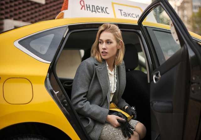 Вакансия: Водитель в Яндекс.Такси