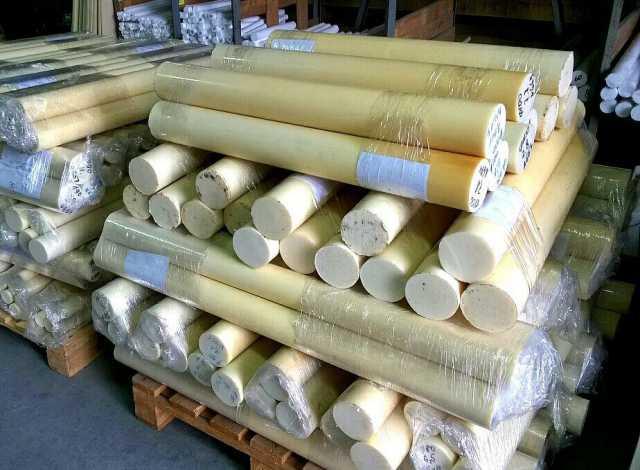 Продам электроизоляционные материалы