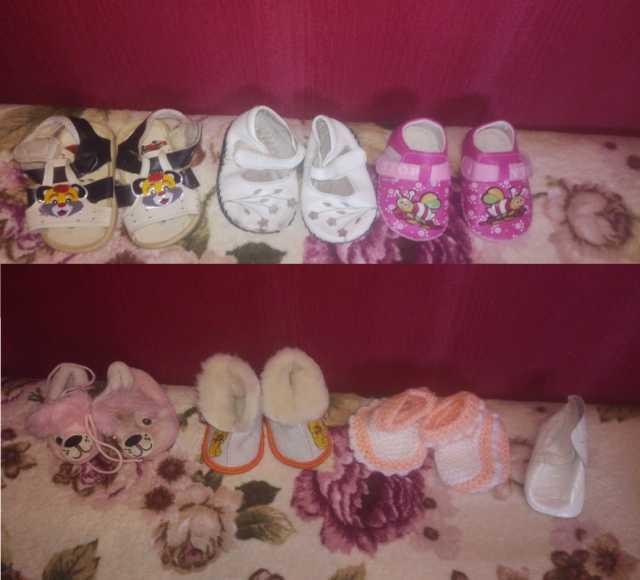 Продам обувь детская