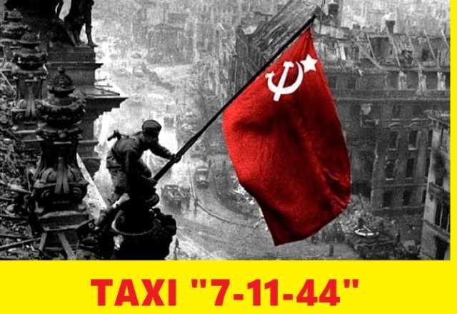 Вакансия: Водитель такси с автомобилем.
