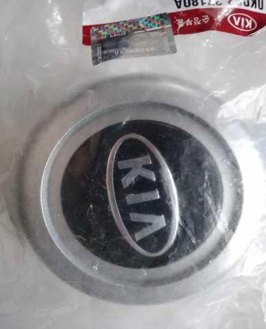 Продам Продам: Колпак колесного диска