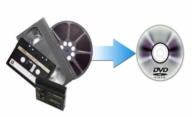 Предложение: Оцифровка аудиокассет и бобин