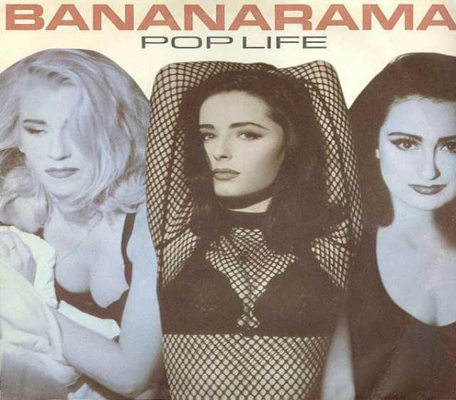 Продам Bananarama на виниле