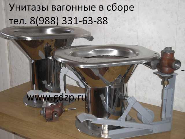 Продам Унитаз для дачи российского производства