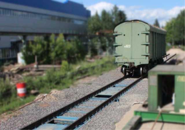 Продам Весы железнодорожные