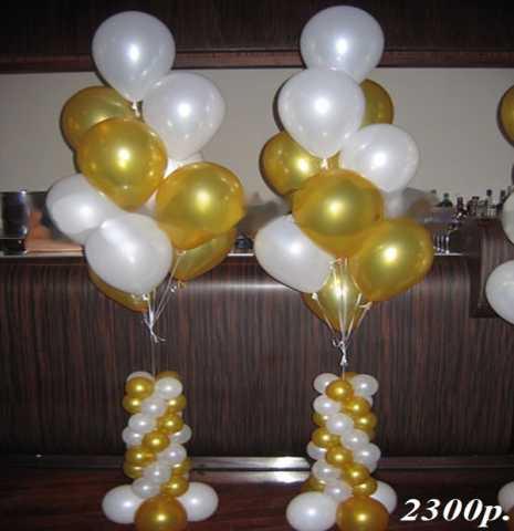 Продам Воздушные шары Золотые фонтаны