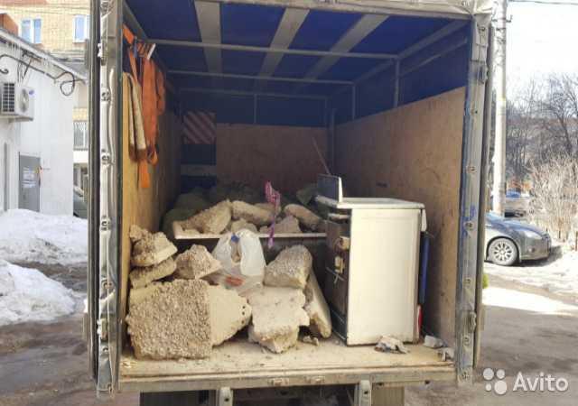 Предложение: Вывоз мусора из квартиры