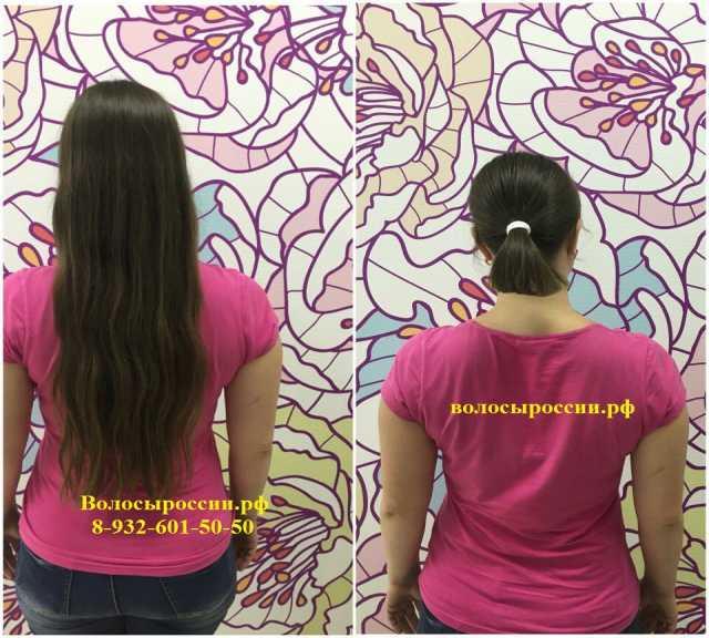 Куплю дорого волосы в Белгороде!!!