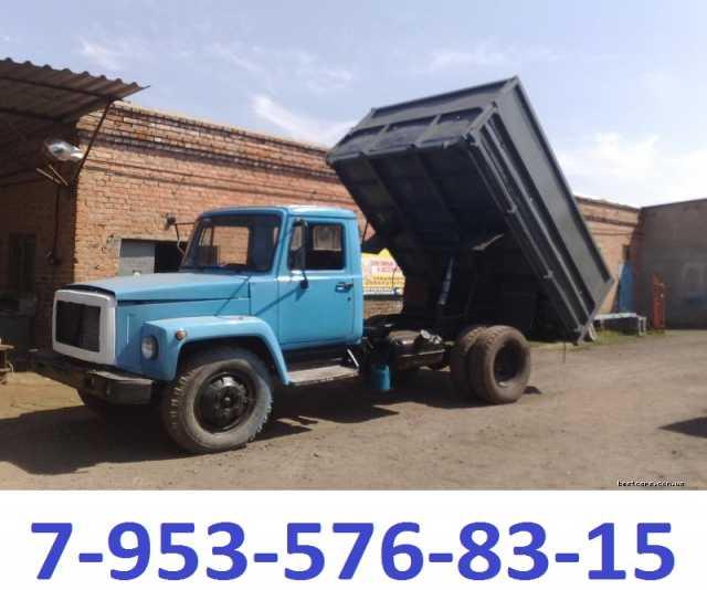 Предложение: Вывоз мусора Зил 5 тонн