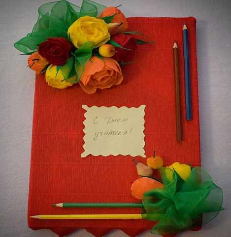 Продам Подарок ко Дню учителя! Цветы и конфеты