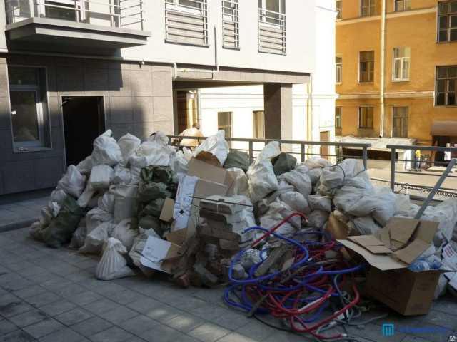 Предложение: Вывоз бытового мусора