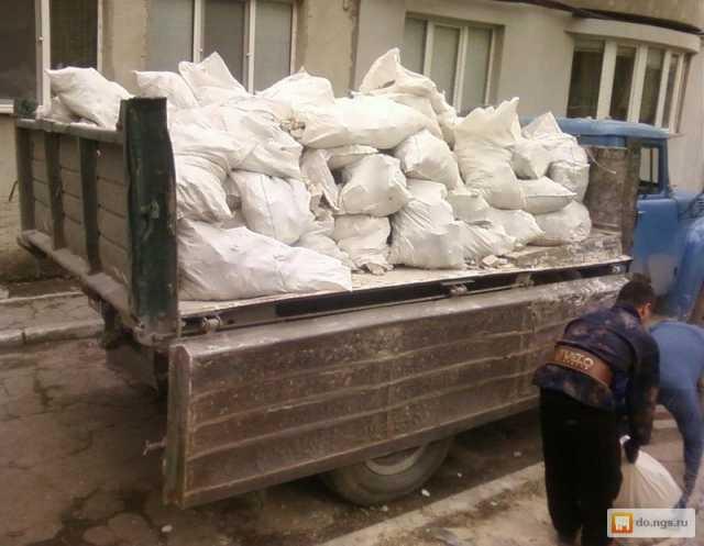 Предложение: Вывоз мусора в мешках