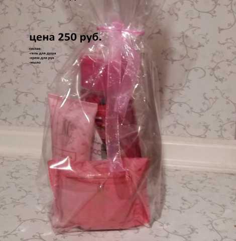 Продам Подарочные наборы