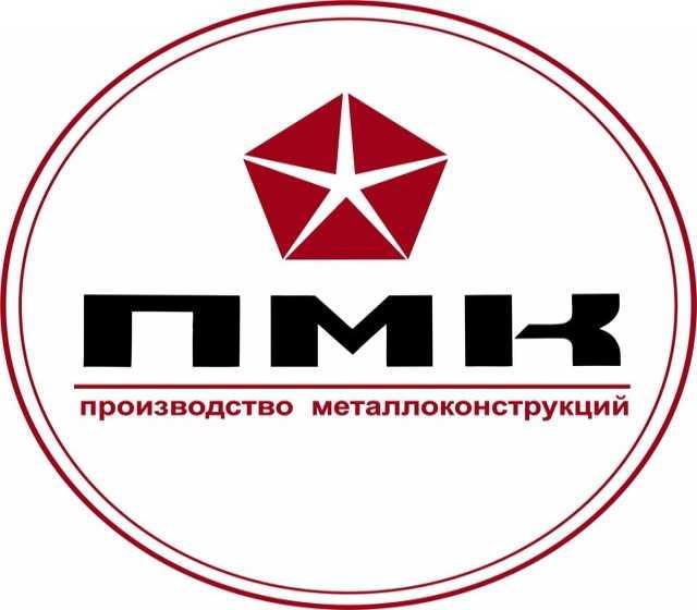 Вакансия: Сборщик металлоконструкций (ВАХТА)