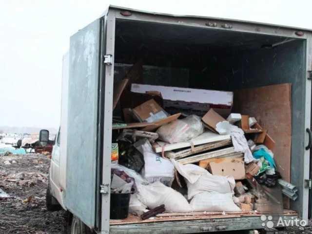 Предложение: Вывоз мусора с погрузкой 8 951-333-12-23