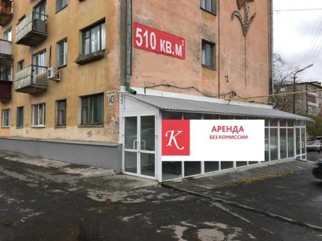 Аренда коммерческой недвижимости город курган арендовать офис Челобитьевское шоссе