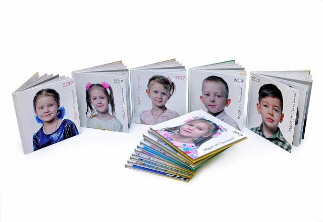 Предложение: Выпускные фотоальбомы для детского сада