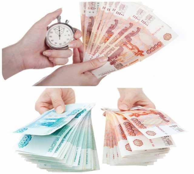 Деньги под расписку в москве при встрече честно от частных лиц