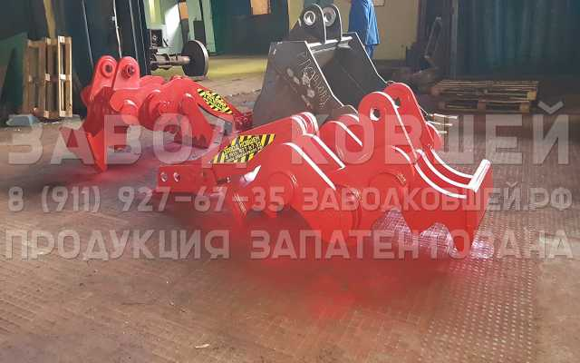 Продам Крашер-бетонолом от производителя