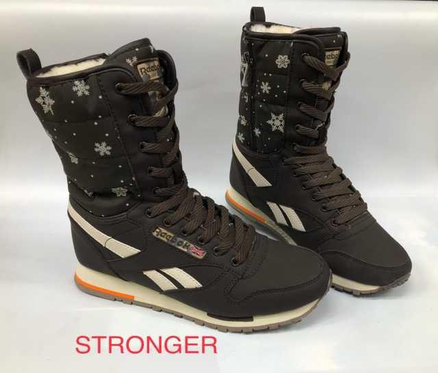 Предложение: продам обувь