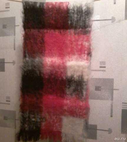 Продам Шикарный НОВЫЙ мохеровый шарф (Индия)