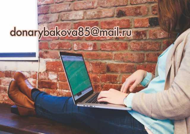 Вакансия: Честная работа по постингу объявлений