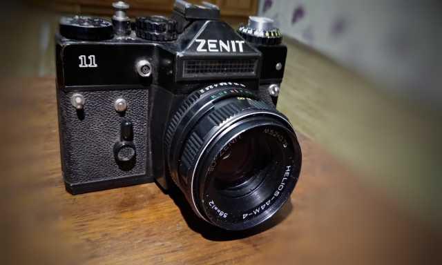Продам Фотоаппарат ZENIT 11