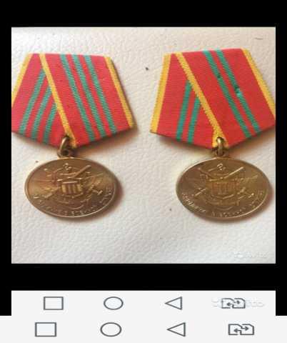 Продам Медали