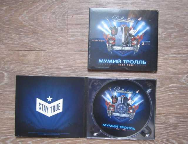 Продам Диски музыкальные, Audio CD,Мумий Тролль