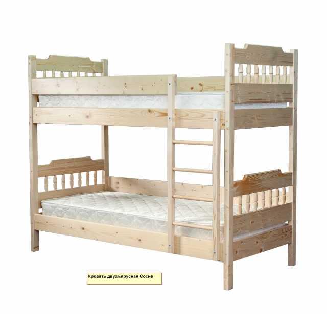 Продам Кровать двухъярусная из массива