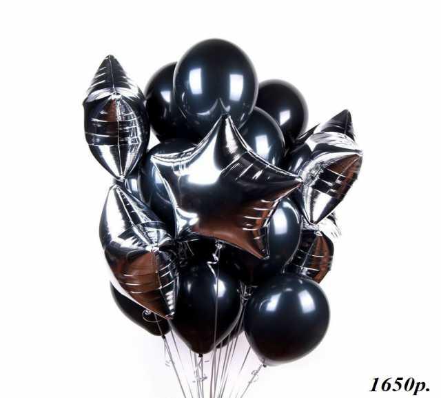 Продам Воздушные шары Серебро и Черный