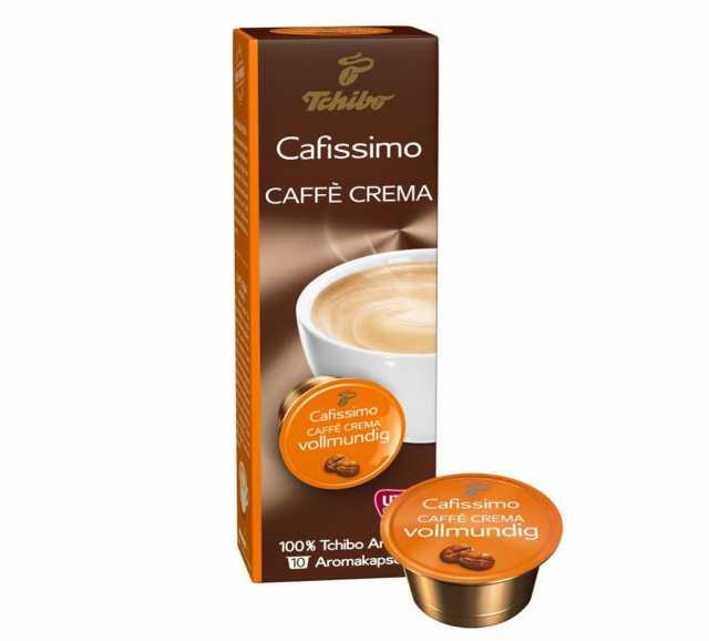 Продам Кофе в капсулах для Caffitaly
