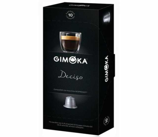 Продам Капсулы Gimoka для Nespresso
