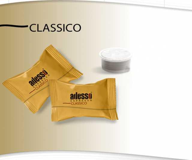 Продам Капсулы для  Adesso Espresso