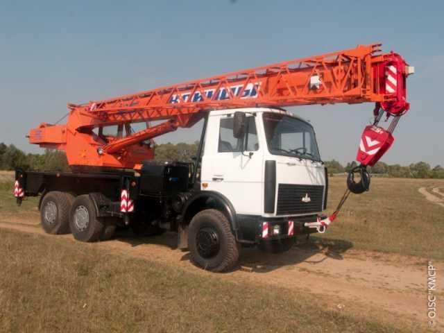 Предложение: Автокран 25 тонн 22 метра + гусек 8 м