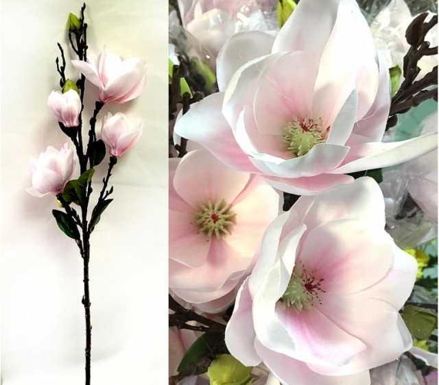 Продам Искусственные цветы.Магнолия!!!
