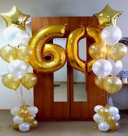 Продам Воздушные шары Юбилей 60 Золото