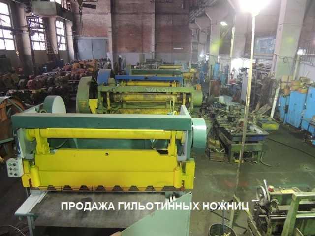 Продам Ножницы гильотинные в Туле стд-9, нк3418