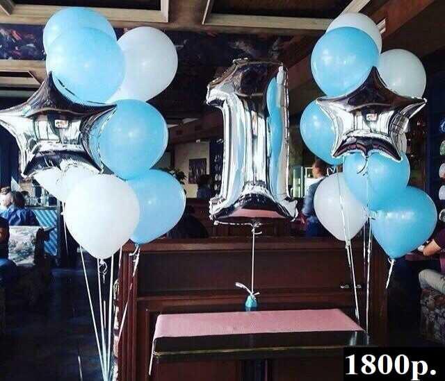 Продам Воздушные шары 1 год Серебро и Нежно-гол