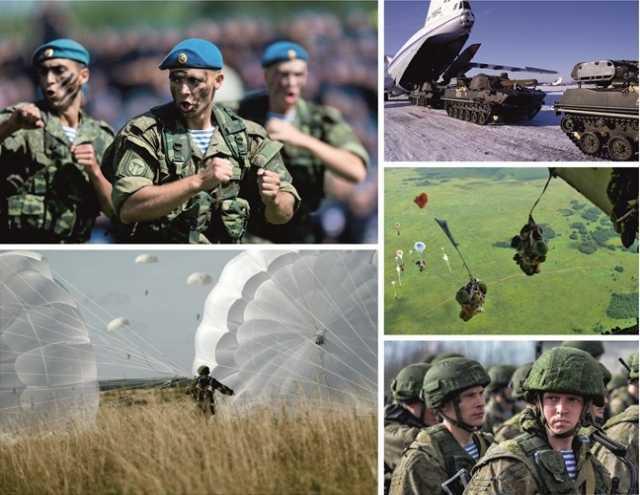 Вакансия: военнослужащий по контраку
