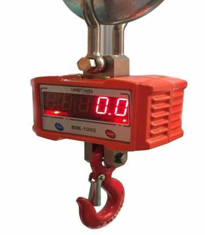 Продам Весы крановые ВЭК-2000 мини