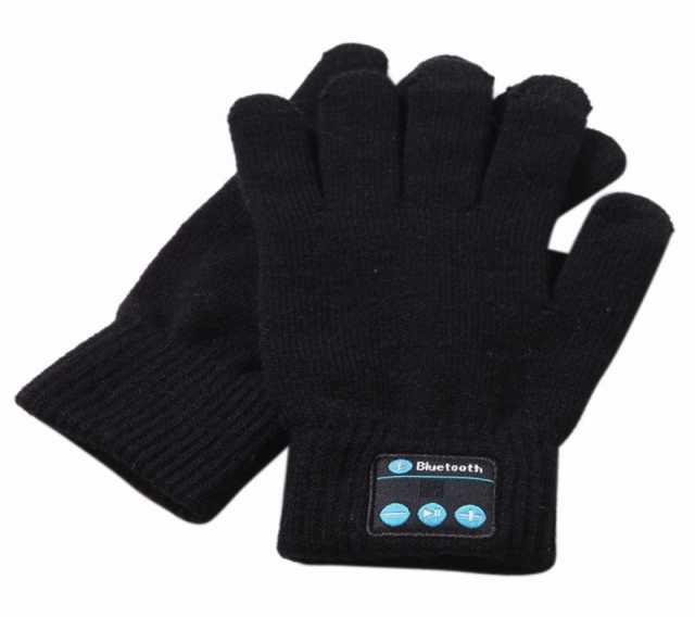 Продам Bluetooth-перчатка