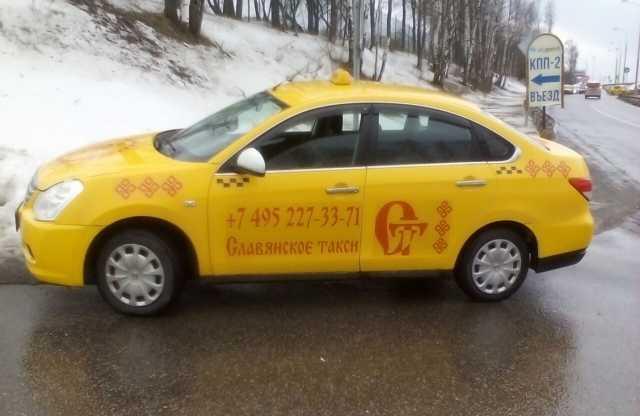 Вакансия: Водители на личном автомобиле