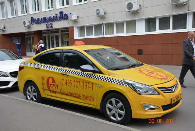 Вакансия: Аренда такси