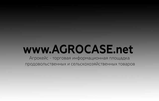 Продам Agrocase-торговая платформа всех категор