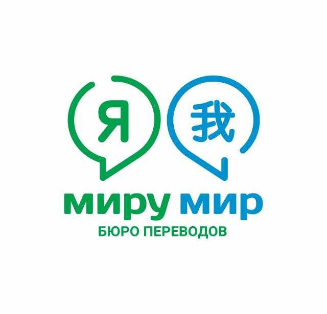 Предложение: Квалифицированный перевод вэб - сайта!