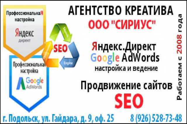 Предложение: Профессиональное продвижение сайтов!