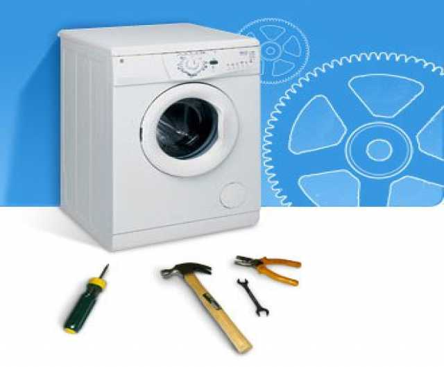 Предложение: Ремонт стиральных машин в Сочи